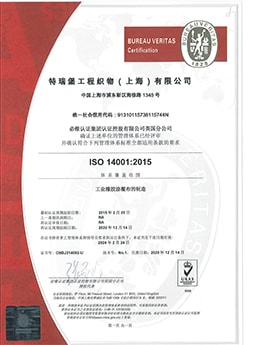 Trelleborg-Coated-Systems-ISO 14001 2015 China